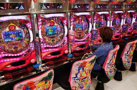 What is pachinko? How does it work?